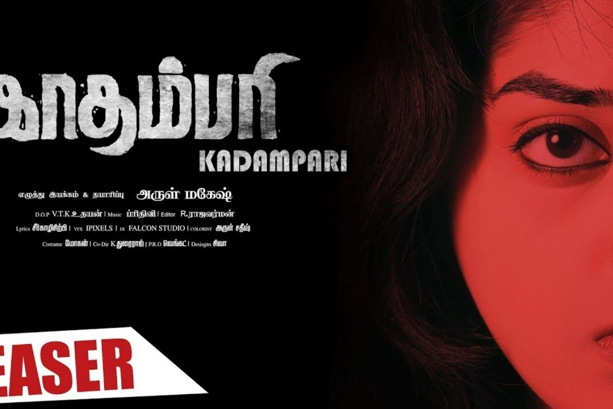 Kadambari Movie: Release Date and Time, Countdown, When Is It Coming Out?