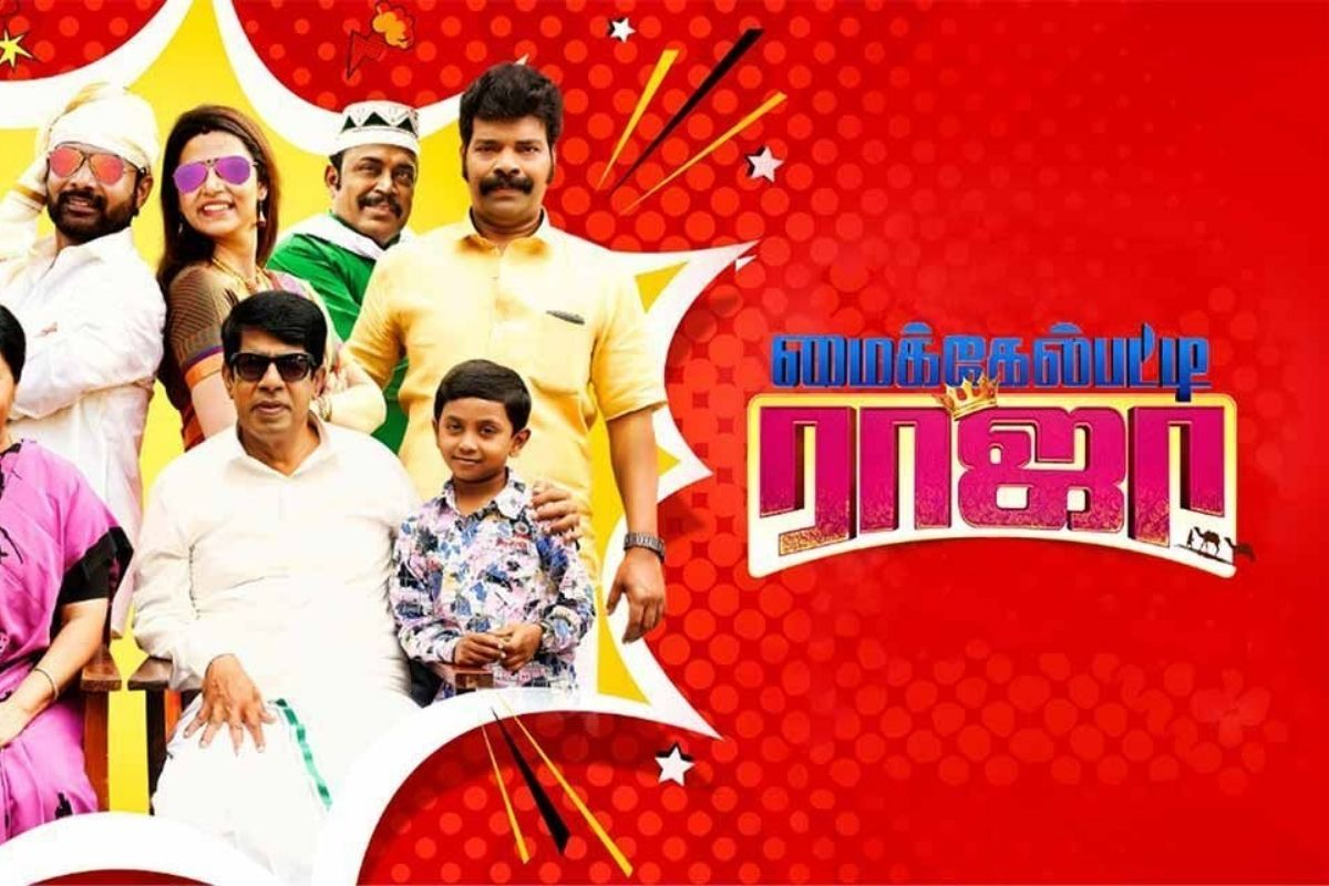 Michealpatty Raja  Movie: Release Date and Time, Countdown, When Is It Coming Out?