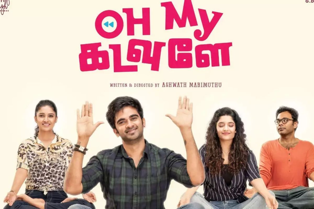 Oh My Kadavule Movie: Release Date and Time, Countdown, When Is It Coming Out?
